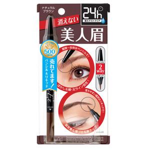 Harga bcl eyebrow pencil amp liquid natural brown browlash ex   sku | HARGALOKA.COM