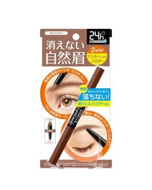 Harga bcl eyebrow pencil amp powder brown browlash ex   sku | HARGALOKA.COM