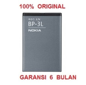 Harga battery nokia 603 lumia 710 lumia 610 dll bp 3l original 100 | HARGALOKA.COM