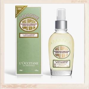 Harga All Size Loccitane Almond Supple Skin Oil Original Katalog.or.id