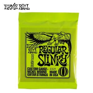 Harga senar gitar elektrik ernie ball regular slinky 10 ernieball | HARGALOKA.COM