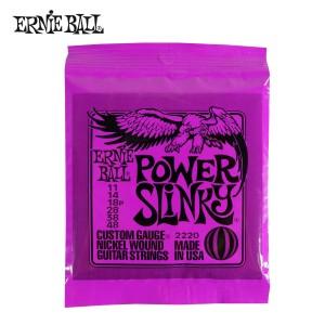 Harga senar gitar elektrik ernie ball power slinky 11 ernieball | HARGALOKA.COM