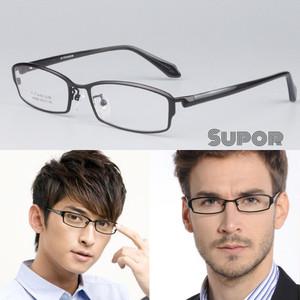 Harga frame kacamata pure titanium ff44 kaca mata minus profesional   HARGALOKA.COM