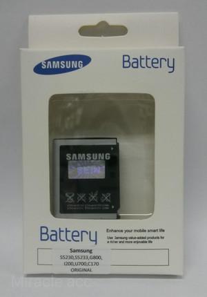 Harga baterai handphone samsung galaxy star s5233 ori battrey | HARGALOKA.COM