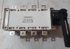 Harga Cos Change Over Switch Katalog.or.id