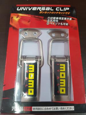 Harga Clip Bumper Universal Small Klip Bumper Ukuran Kecil Katalog.or.id