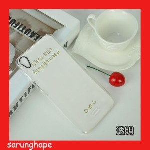 Harga clear soft case casing transparan infinix hot note | HARGALOKA.COM