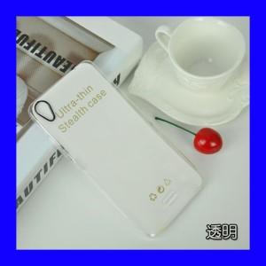Harga infinix hot note x551   clear soft case casing cover | HARGALOKA.COM