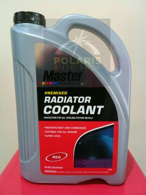Harga radiator coolant master merah | HARGALOKA.COM