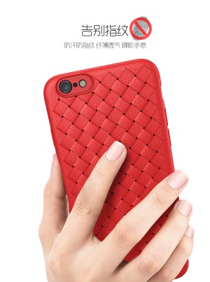 Harga case vivo v5 v5s v5 lite soft cover casing hp tpu leather kulit woven     HARGALOKA.COM