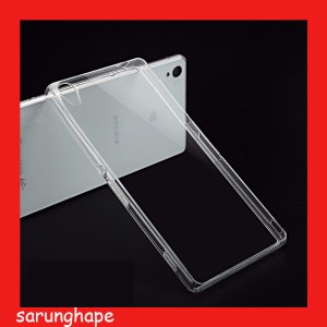 Harga clear soft case casing transparan sony xperia | HARGALOKA.COM
