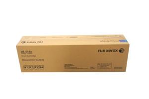 Harga drum unit original ct351053 untuk mesin fotocopy fuji xerox 2020 | HARGALOKA.COM