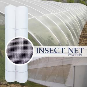 Harga Insect Net Screen Net Kelambu Jaring Penghalang Serangga Putih Katalog.or.id