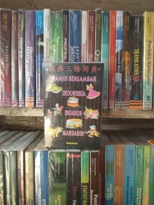 Harga kamus bergambar indonesia inggris | HARGALOKA.COM