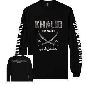 Harga baju distro kaos karakter pria muslim khalid bin | HARGALOKA.COM