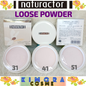Harga naturactor silky lucent powder ori     HARGALOKA.COM