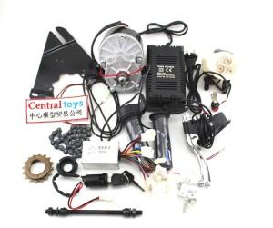Harga set sepeda listrik dinamo 24v 250w my1016z aksesoris sepeda | HARGALOKA.COM