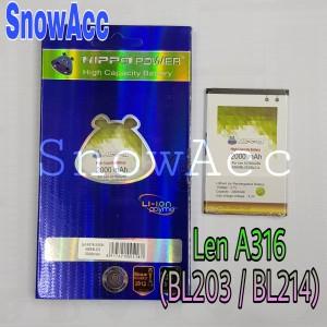 Harga hippo baterai lenovo bl203 2000mah baterai lenovo a316 a269 a369 | HARGALOKA.COM