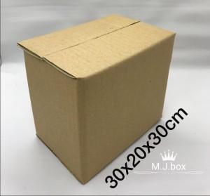 Harga kardus karton untuk packing | HARGALOKA.COM