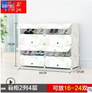 Harga magic wardrobe rak sepatu serbaguna plastik diy 8 tingkat diy 012   black | HARGALOKA.COM