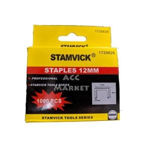 Harga isi stapler tembak staples gun no 12 mm steples | HARGALOKA.COM