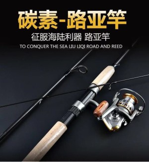 Harga joran pancing ikan 210mm rod shakespeare fishing rod alat pancing | HARGALOKA.COM