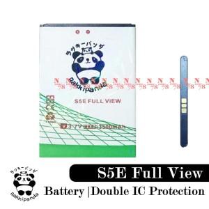 Harga baterai advan vandroid s5e full view double ic | HARGALOKA.COM