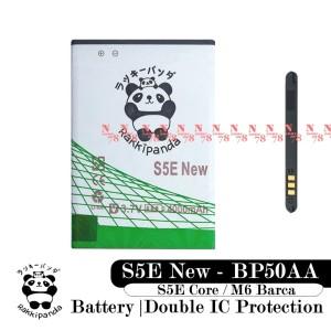 Harga baterai advan vandroid s5e new rakkipanda double power | HARGALOKA.COM