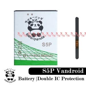 Harga baterai advan vandroid s5p rakkipanda double power | HARGALOKA.COM