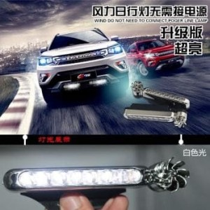Harga lampu kipas drl mobil motor tenaga angin universal fog led lamp | HARGALOKA.COM