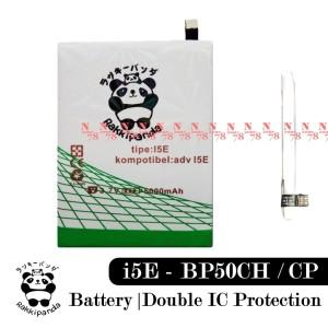 Harga baterai advan vandroid i5e bp 50ch double ic | HARGALOKA.COM