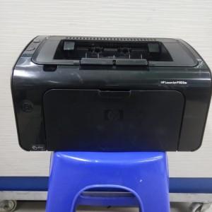 Harga printer hp laserjet | HARGALOKA.COM