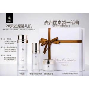 Harga mageline 3 steps skin care premium skincare     HARGALOKA.COM