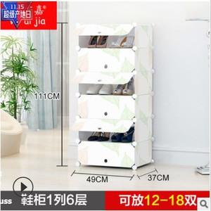 Harga magic wardrobe rak sepatu serbaguna plastik diy 6 tingkat diy 011   white | HARGALOKA.COM