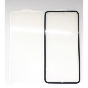 Harga Tidak Bisa Pecah Glass Katalog.or.id