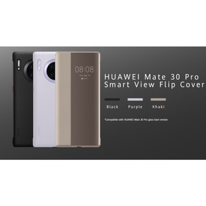 Info Huawei Mate 30 Pro Home Button Katalog.or.id