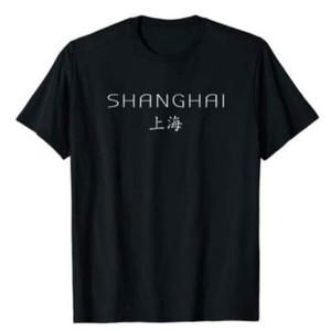 Harga tshirt kaos baju big size 5xl 6xl shanghai china   HARGALOKA.COM