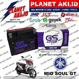Info Kabel Aki Plus Rx King 3ka H2115 Yamaha Genuine Parts Accessories Katalog.or.id