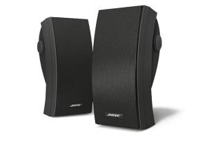 Harga bose 251 enviromental speaker   | HARGALOKA.COM