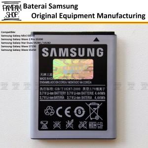 Harga batre baterai battery batrai samsung galaxy star duos s5280 | HARGALOKA.COM