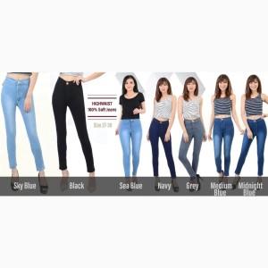 Harga celana panjang highwaist jeans hw long pants girl wanita women denim   royal blue | HARGALOKA.COM