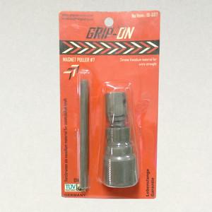 Info Multipro Flexible Flywheel Holder Treker Belt Sabuk Cvt Magnet Matic Katalog.or.id