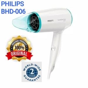 Harga philips hair dryer bhd 006 hair dryer | HARGALOKA.COM