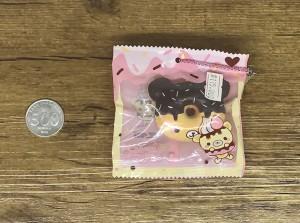 Harga squishy original punimaru mini yummiibear chocolate | HARGALOKA.COM