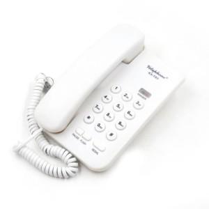 Harga telephone   telefon rumah kantor ruko merk | HARGALOKA.COM
