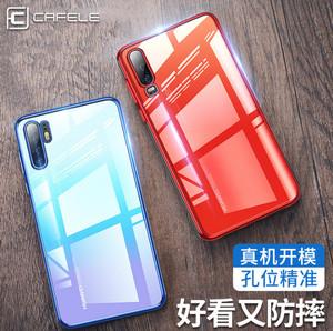 Info Huawei P30 Full Spec Katalog.or.id