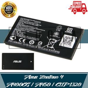 Harga aldora baterai asus zenfone 4 a400cg a450 high premium qualit   | HARGALOKA.COM