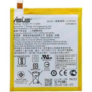 Harga baterai battery original asus zenfone 3 deluxe z012da z012de   HARGALOKA.COM