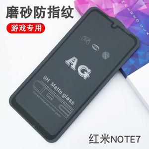 Katalog Tempered Glass Xiaomi Redmi Katalog.or.id