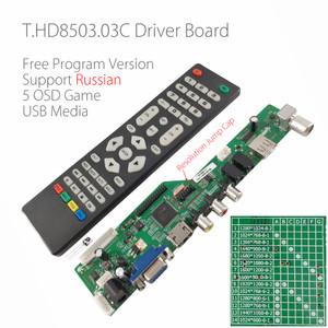 Harga paket universal lcd led tv board mesin panel layar monitor laptop | HARGALOKA.COM